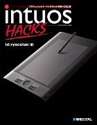 intuos HACKS