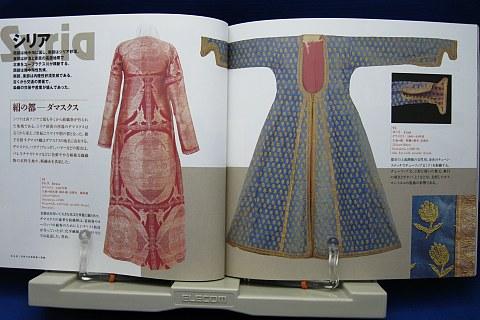 西アジア・中央アジアの民族服飾中身05