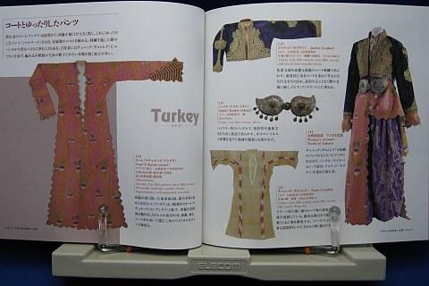 西アジア・中央アジアの民族服飾中身07