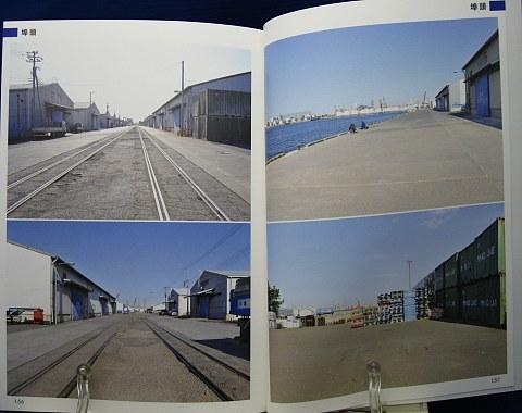 マンガ家と作る背景写真集4工場篇中身08