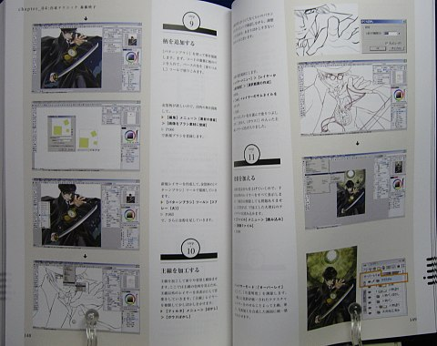 IllustStudio perfect master中身07