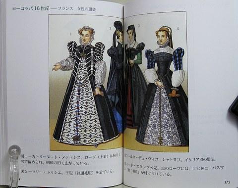 中世ヨーロッパの服装中身06