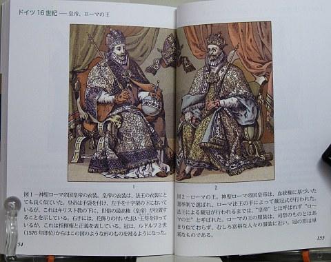 中世ヨーロッパの服装中身07