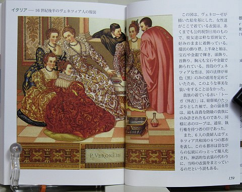 中世ヨーロッパの服装中身08