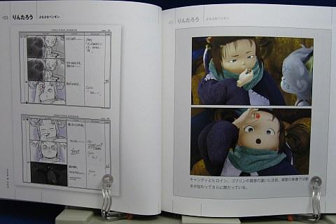絵コンテ入門中身02