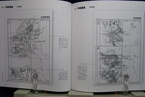 絵コンテ入門中身03