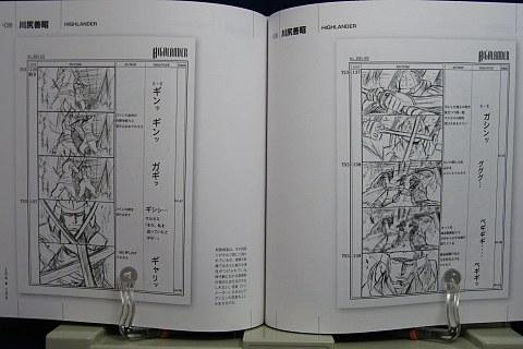 絵コンテ入門中身06