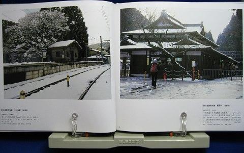 駅舎遺したい日本の風景3中身03