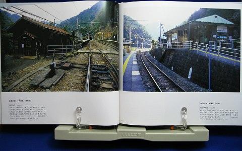 駅舎遺したい日本の風景3中身04