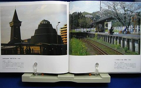 駅舎遺したい日本の風景3中身07