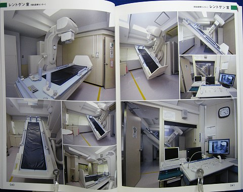マンガ家と作る背景写真集5病院篇中身02