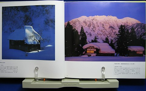 古民家遺したい日本の風景1中身03