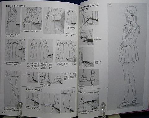 マンガの基礎デッサン魅せるキャラ・デザイン編中身08