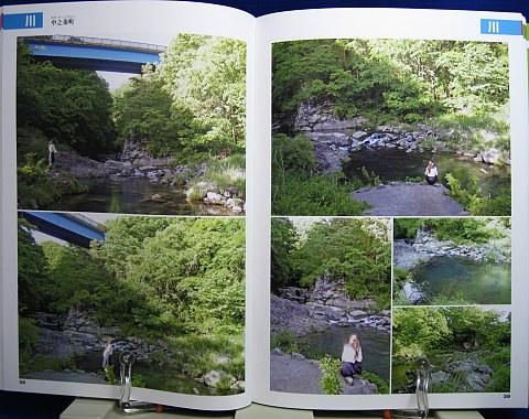 新背景カタログ6自然田舎編中身01