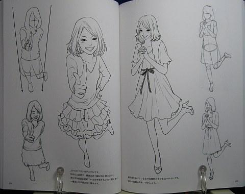 パーフェクトマスターデッサン人物ポーズ編中身05