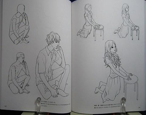 パーフェクトマスターデッサン人物ポーズ編中身06