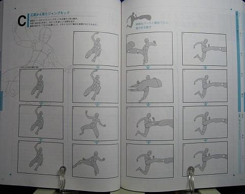 アニメ作画のきほんキャラクターメカ中身04