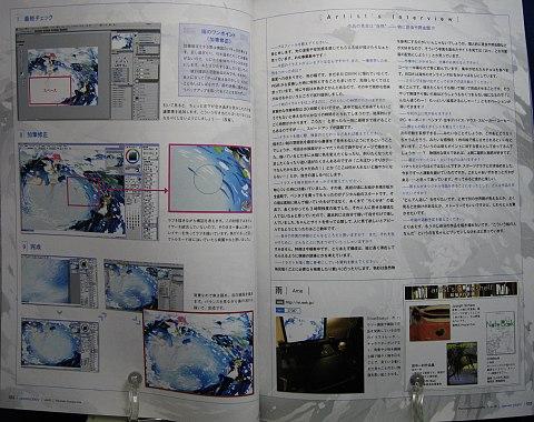 QuarterlypixivVol.2中身02