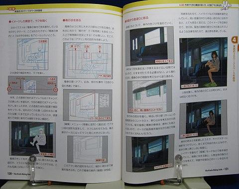 ILLUSTSTUDIO公式メイキング講座中身07
