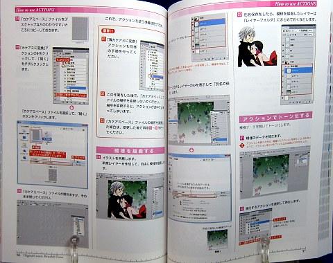 デジタルコミックブラシトーン素材きらめき中身03