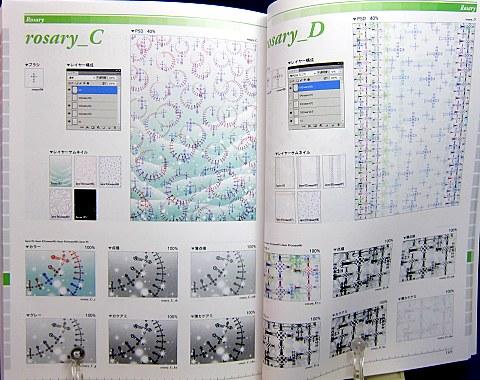 デジタルコミックブラシトーン素材きらめき中身06
