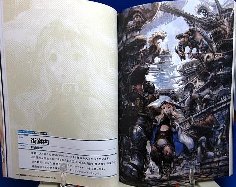 コミックイラストレーションガイダンス!剣と魔法の世界編中身10