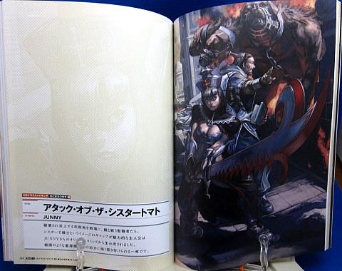 コミックイラストレーションガイダンス!剣と魔法の世界編中身11