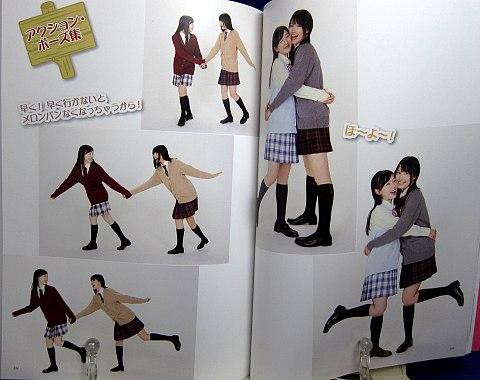 制服ファッションポーズ集冬服編中身06