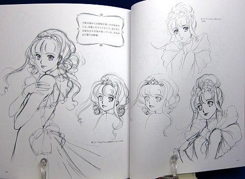 キャラクターイラストの描き方中身08