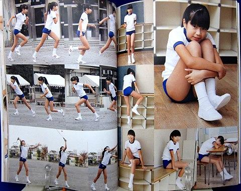 美少女マンガ&イラストで使える小中学生ポーズ集中身03