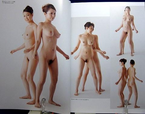 ヌードポーズ・ラボ2中身01