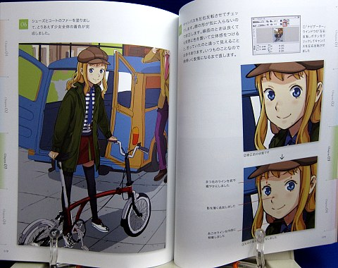 CGイラストテクニックvol.5加藤アカツキ中身07