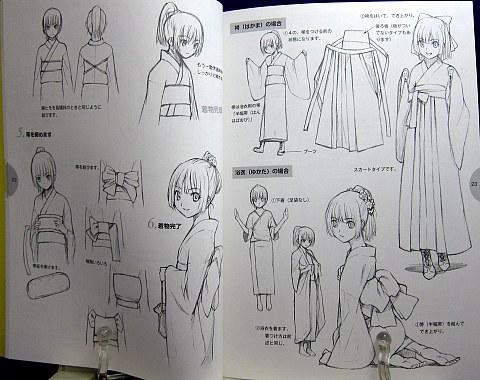 萌えキャラクターの描き方コスチューム編中身01