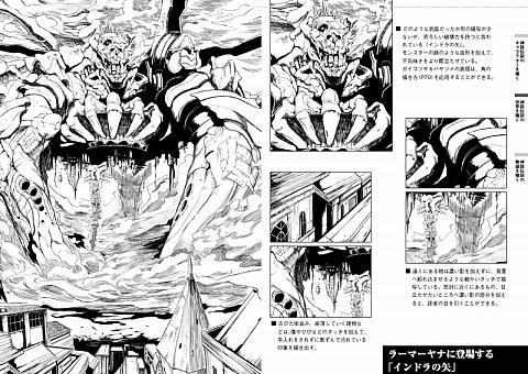 漫画の奥義1中身06