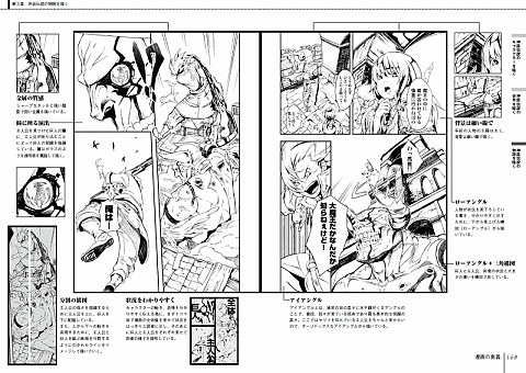 漫画の奥義1中身07