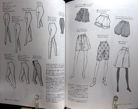 服飾図鑑改訂版中身06