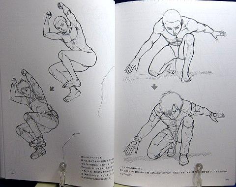 パーフェクトマスターデッサン人物アクションポーズ編中身02