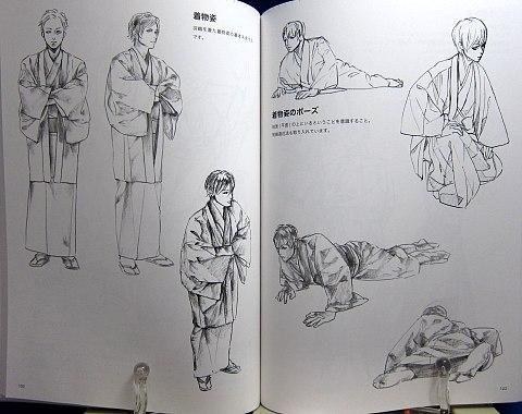 パーフェクトマスターデッサン人物アクションポーズ編中身04