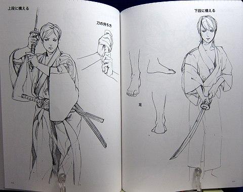 パーフェクトマスターデッサン人物アクションポーズ編中身06