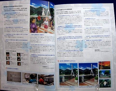 QuarterlypixivVol.6中身04