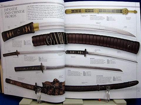 Weapon中身01