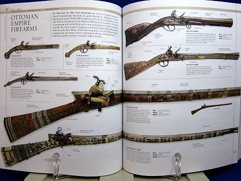 Weapon中身06