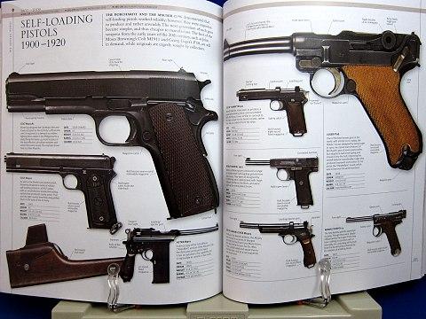 Weapon中身07