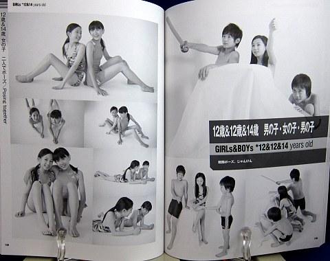 連写ポーズライブラリー子供編中身09