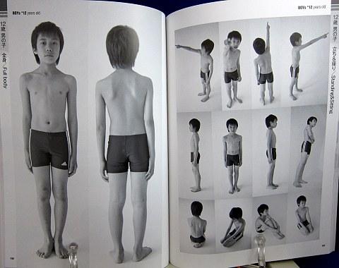 連写ポーズライブラリー子供編中身10