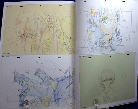 ヱヴァンゲリヲン新劇場版:破原画集下巻中身02