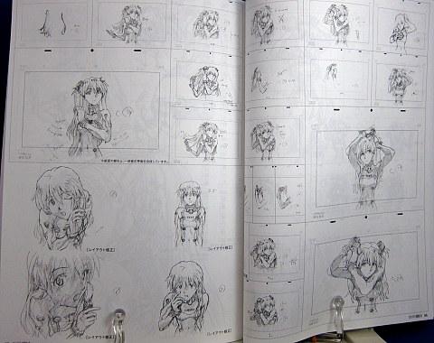 ヱヴァンゲリヲン新劇場版:破原画集下巻中身04