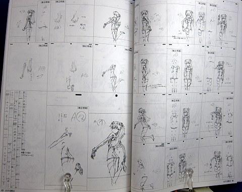 ヱヴァンゲリヲン新劇場版:破原画集下巻中身05