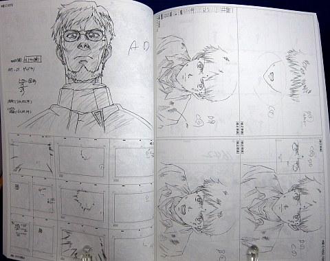 ヱヴァンゲリヲン新劇場版:破原画集下巻中身08