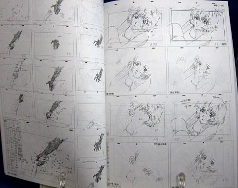 ヱヴァンゲリヲン新劇場版:破原画集下巻中身09